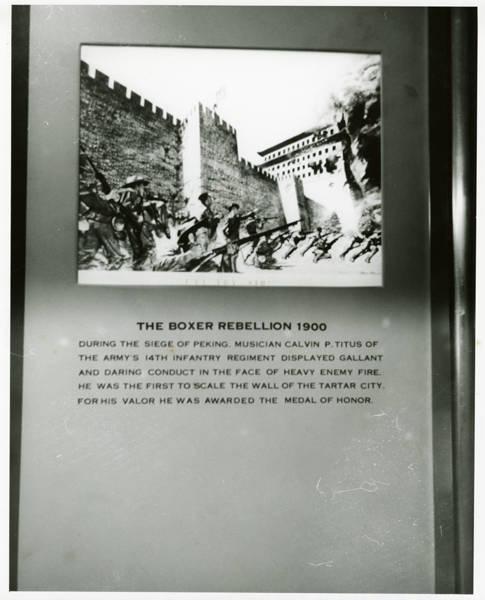 Fashion Pavilion: Medal of Honor exhibit