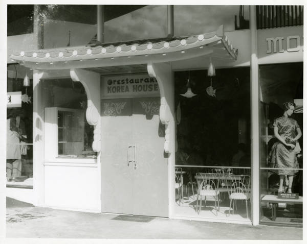 Korea House Restaurant on Blvd. of the World (2nd Av. No.) view N.E. To right partial view of Monans [i.e. Mohan's] Fashion Store of Hong Kong