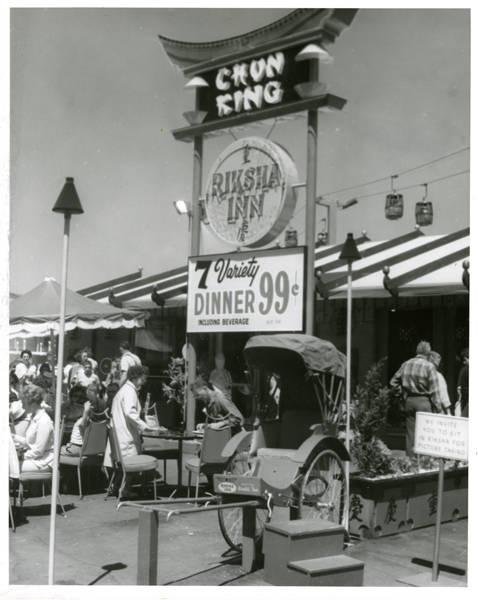 View N.W. of Chun King Café