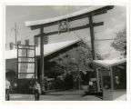 Japanese Village entrance;
