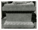 Inscription on both stone lions at World's Fair Museum donated by Republic of China